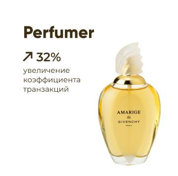 Perfumer