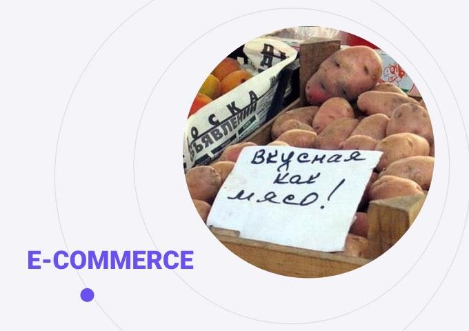 Как создать продающее описание товара для интернет-магазина?
