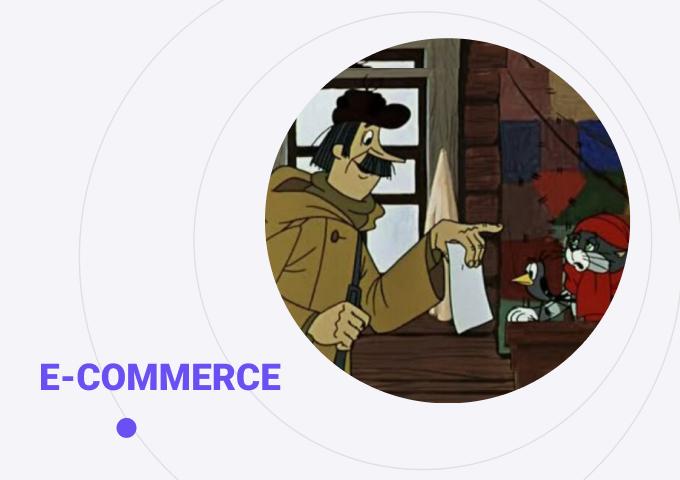 Бизнес по подписке: актуальный тренд  в eCommerce