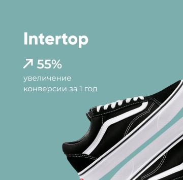 Intertop