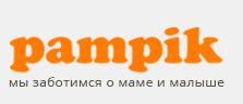 Логотип Pampik