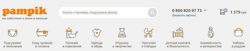 Дизайн иконок детского интернет магазина