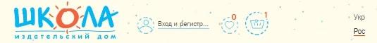 Предусмотрена возможность переключения языка сайта