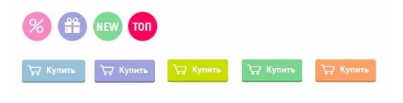 Кнопки «Купить» в каждом боксе — разного цвета